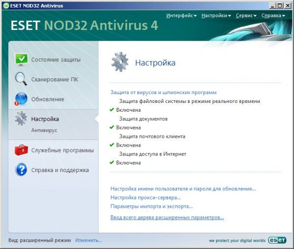 антивирусник nod32