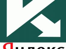 antivirus-kaspersky-yandex