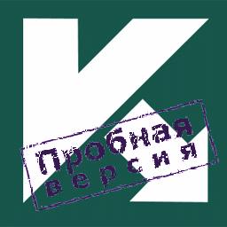 trial-antivirus-kaspersky
